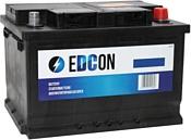 EDCON DC95800R (95Ah)