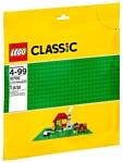 LEGO Classic 10700 Зеленая плата