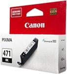 Аналог Canon CLI-471BK