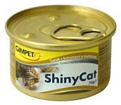 GimCat ShinyCat с тунцом, креветками и солодом (мальтом) (0.07 кг) 24 шт.