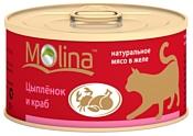 Molina (0.08 кг) 12 шт. Консервы для кошек Цыпленок и краб
