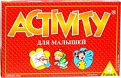 Piatnik Activity для малышей