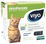 Viyo Nutritional Drink Adult Cat