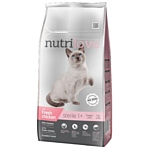 Nutrilove (1.4 кг) Cats - Dry food - Sterile
