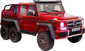 RiverToys Mercedes-Benz G63 AMG 4WD X555XX (красный)