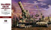 Hasegawa Артиллерийское орудие 54cm Morser Karl 041 w/Munitionspanzer IV