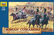 Звезда Русские кирасиры 1812-1814