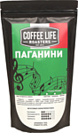 Coffee Life Roasters Паганини в зернах 250 г