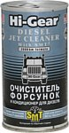 Hi-Gear Diesel Jet Cleaner with SMT2 325 ml (HG3409)