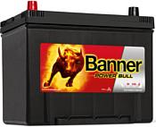 Banner Power Bull P70 29 (70Ah)