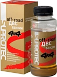 SUPROTEC Off-Road 4x4 ДВС (бензин) 200 ml