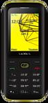 TeXet TM-517R