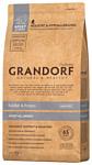 Grandorf (12 кг) Кролик с бататом Все породы