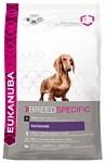 Eukanuba (12 кг) Breed Specific Dry Dog Food For Dachshund Chicken