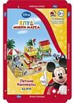 Disney 3D-Пазл Летние каникулы (PDM159)