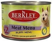 Berkley (0.2 кг) 1 шт. Консервы #2 ягнёнок с рисом для щенков