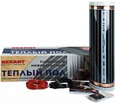 Rexant Ultra RXM 220 5 кв.м. 1100 Вт