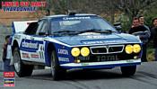 "Hasegawa Lancia 037 Rally ""Chardonnet"" Limited Edition"
