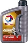 Total Quartz Racing 10W-50 1л