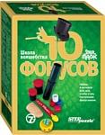 Step Puzzle 10 фокусов (зеленый набор)