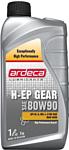 Ardeca H-EP Gear 80W90 1л