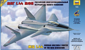"""Звезда Истребитель нового поколения """"МиГ 1.44 МФИ"""""""