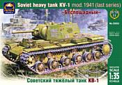 ARK models AK 35033 Советский тяжёлый танк КВ-1 1941 года, поздн. версия