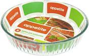 Appetite PL23