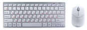 Gembird KBS-7001 White USB