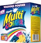 Clovin Multi Color 2.2кг
