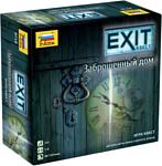 Звезда Exit-Квест Заброшенный дом