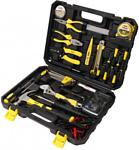 WMC Tools 1034 34 предмета