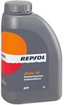Repsol Matic III ATF 1л