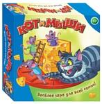 Dream Makers Кот и мыши