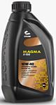 Cyclon Magma X-100 10W-40 1л