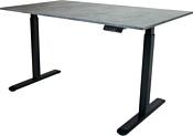 ErgoSmart Electric Desk (бетон чикаго светло-серый/черный)