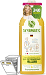 Synergetic Pro 1 л