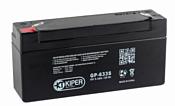 Kiper GP-633 S F1