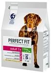 Perfect Fit (2.6 кг) Сухой корм для собак средних и крупных пород с курицей