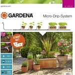 Gardena Набор для полива Gardena (13001-20)