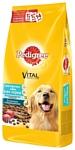 Pedigree (13 кг) Для взрослых собак всех пород полнорационный корм с говядиной