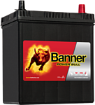 Banner Power Bull P40 26 (40Ah)