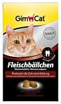 GimCat Fleischballchen для кошек