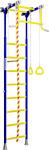 Romana Kometa 2 ДСКМ-2-8.06.Г.490.18-11 (синий/желтый)