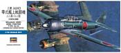 Hasegawa Истребитель Mitsubishi A6M3 Zero Fighter Type 22/32