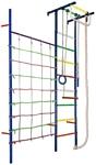 Вертикаль Юнга № 4м.с