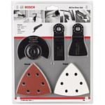 Bosch 2608661694 23 предмета