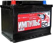 Импульс 6СТ-60 (60Ah)