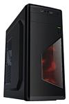 PowerCool S2003BK 500W