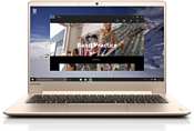 Lenovo IdeaPad 710S-13IKB (80VQ006MPB)